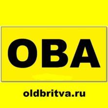 oldbritva.ru