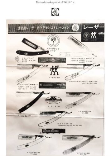 Nichiri company distrib1straight razor