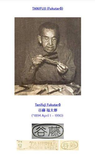Tanifuji Fukutaro straight razor