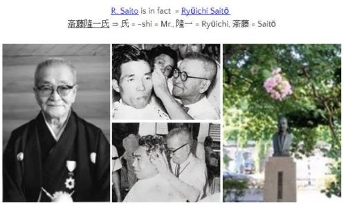Ryuichi Saito straight razor