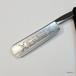 Опасная бритва ERN Es-Ex straight razor (3)
