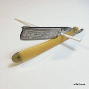 Опасная бритва George Wostenholm IXL straight razor (11)