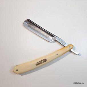 Опасная бритва Gotta