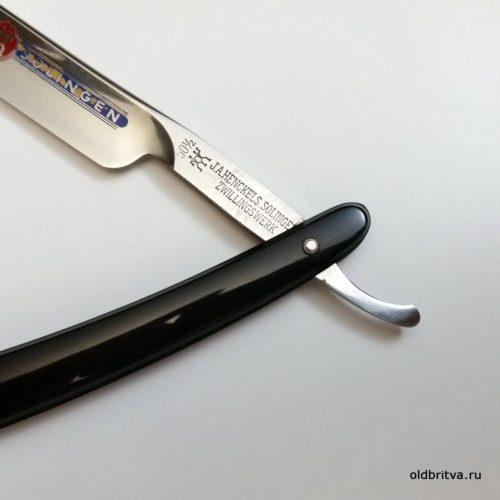 бритва Henckels 50