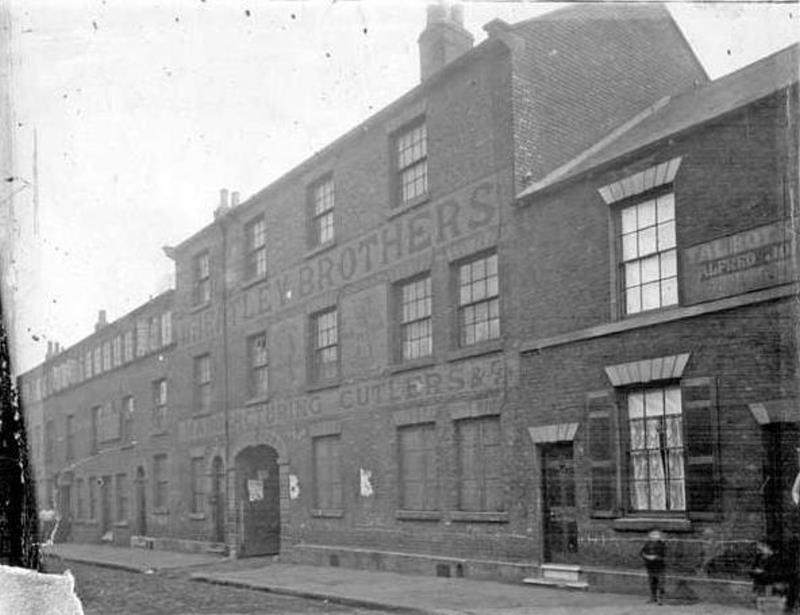 Wheatley Brothers, Sheffield, England