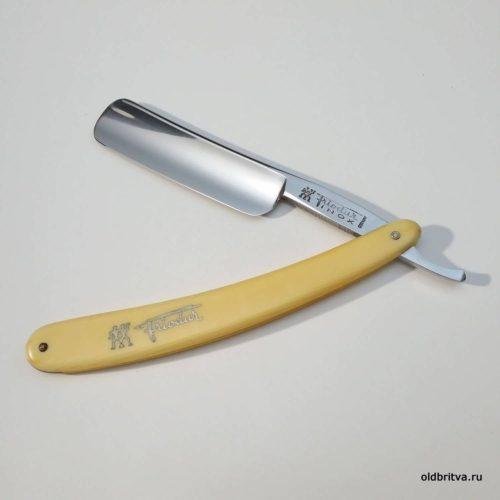 Henckels 17 straight razor