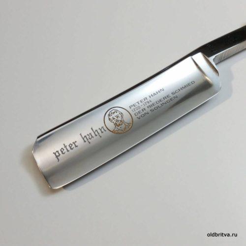 бритва DOVO Peter Hahn straight razor