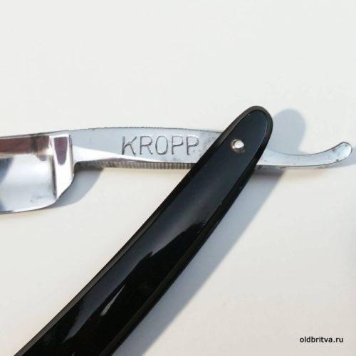 бритва KROPP