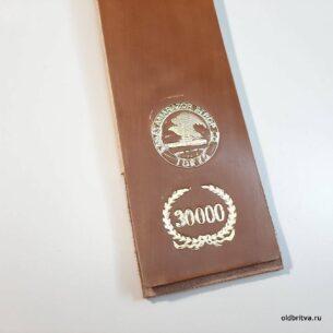 Ремень для правки бритвы Кордован