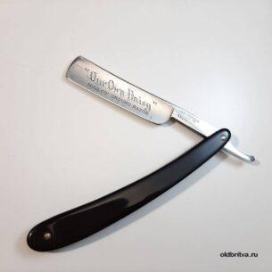 Опасная бритва Hand Forged